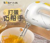 電動 家用迷你打奶油機烘焙攪拌器打蛋機手持·Ifashion