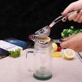 手動榨汁機檸檬橙子榨汁器擠壓迷你壓橙汁器檸檬夾家用水果炸汁杯wy『全館好康1元88折』