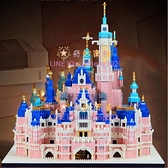 樂高粉色迪士尼城堡女孩積木高難度女生生日禮物【奇妙商舖】