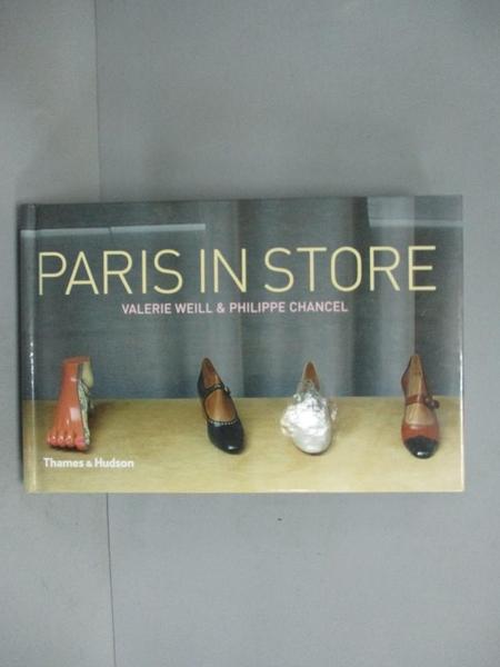 【書寶二手書T3/設計_GIG】Paris in Store_Valérie Weill, Philippe Chanc