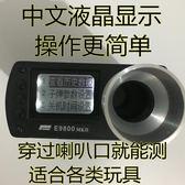 測速器測速儀初速/動能/射程中液晶英性價超X3200E9800招