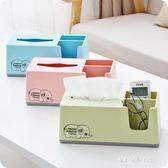 優思居 多功能客廳抽紙盒 塑料餐巾紙盒桌面雜物收納盒茶幾紙巾盒  朵拉朵衣櫥