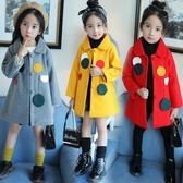 女童毛呢外套 女童毛呢外套秋冬裝新款兒童韓版大童洋氣公主中長款妮子大衣 麗人印象 免運
