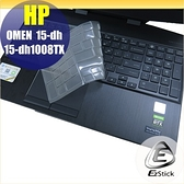 【Ezstick】HP OMEN 15-dh 15-dh1008TX 奈米銀抗菌TPU 鍵盤保護膜 鍵盤膜