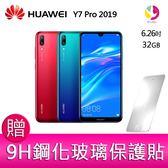 分期0利率 華為 HUAWEI Y7 Pro 2019 (3GB/32GB)智慧手機 贈『9H鋼化玻璃保護貼*1』