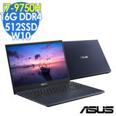 【現貨】ASUS X571GT 15吋繪圖家用筆電(i7-9750H/GTX1650-4G/16G/512SSD/W10/Laptop/特仕)