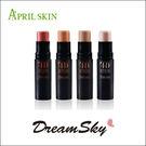 韓國 April Skin 4D 立體 修容棒 臉部 彩妝 打亮 提亮 遮瑕 腮紅 修飾 (8g/支) DreamSky