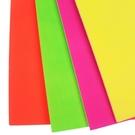 4開 珍珠板 螢光色 高密度珍珠板 厚3mm/一包10片入(特35) 螢光色 金銀色 單面 45cm x 60cm-新-全1切2