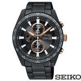 SEIKO 精工 SSC661P1 (V176-0AV0X) 太陽能 三眼計時 男錶