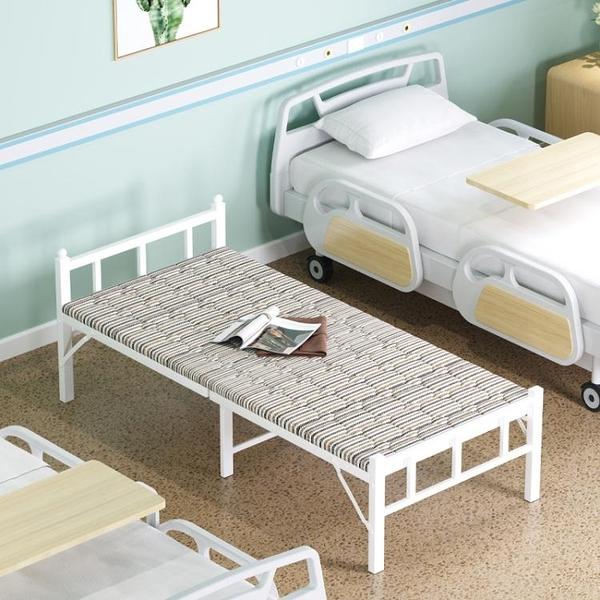 折疊床 折疊床單人床辦公室午睡神器簡易出租房便攜醫院陪護床午休硬板床