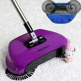 家寶士手推式掃地機無線手推式不用電掃地機掃把簸箕套  【Pink Q】