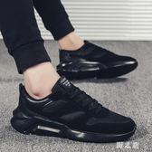 運動鞋男 青少年運動休閒鞋薄款韓版潮流運動學生男鞋子 nm9872【野之旅】