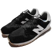 New Balance 慢跑鞋 520 NB 黑 灰 麂皮 膠底設計 男鞋 女鞋【PUMP306】 U520AGD