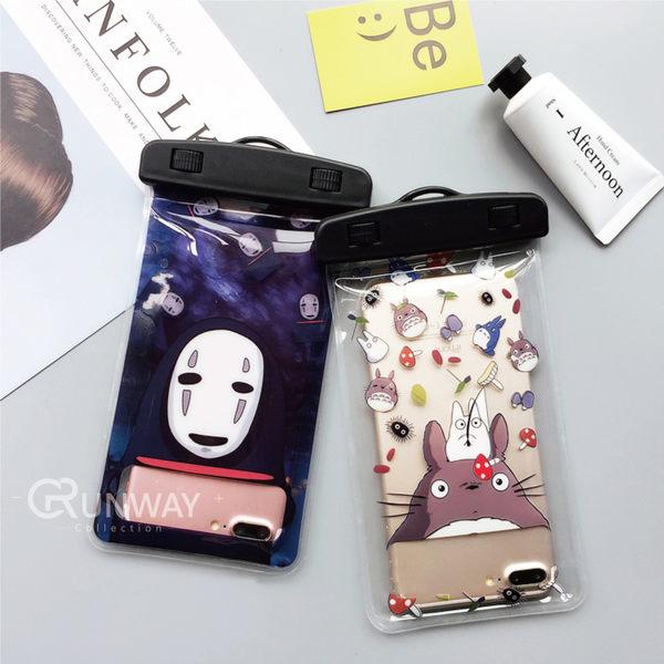 惡搞卡通 手機 防水袋 透明 蘋果 iphone 7plus 三星 OPPO 小米 iphone 7  6s plus 潛水 游泳
