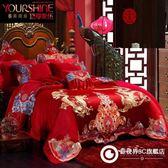 成套床包組 喜被新婚慶四件套大紅長絨棉歐式刺繡花全棉結婚床上用品