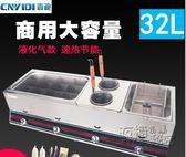 迪商用燃氣油炸鍋大型煤氣液化氣關東煮機器加長炸油條機油炸爐 衣櫥の秘密