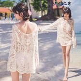 水母衣 比基尼罩衫女夏季海邊度假溫泉泳衣外套鏤空蕾絲寬鬆防曬沙灘外搭  野外之家