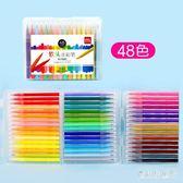 繪畫筆 可水洗彩筆兒童小學生彩色畫筆大容量彩筆套裝TA1078『寶貝兒童裝』