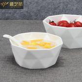 創意陶瓷碗水果沙拉碗蔬菜簡約甜品碗 全館免運