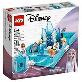 LEGO樂高 Disney系列 Elsa and the Nokk Storybook Adventures_LG43189