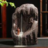 瓷緣坊陶瓷香薰爐 禪意紫砂倒流香爐觀賞塔香熏香爐室內創意擺件    易家樂