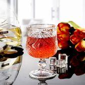 酒杯高腳杯紅酒杯子浮雕刻花酒杯6只套裝