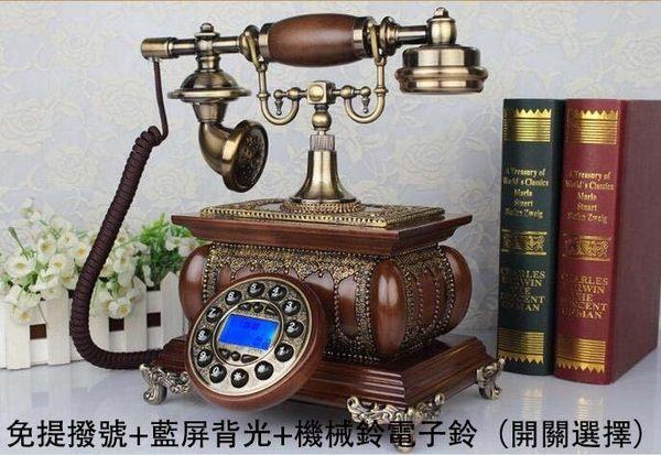 仿古實木固定電話座機旋轉盤撥號【藍星居家】