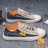 帆布男鞋款百搭透氣平板鞋休閒懶人布鞋夏季平底鞋【慢客生活】