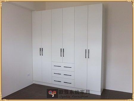 【歐雅系統家具】系統家具 / 防潮塑合板 / 臥室系統衣櫃  原價:51975 特價 36383