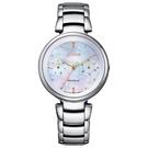 【台南 時代鐘錶 CITIZEN】星辰 CITIZEN L系列 日期光動能 鋼錶帶女錶 FD1106-81D 貝殼面板 銀 32.5mm