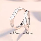 情侶戒指 S925銀ins嘆息橋星辰情侶對戒指形影不離男女學生冷淡風菱形指環 交換禮物