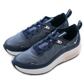 Nike 耐吉 W NIKE AIR MAX DIA SE  慢跑鞋 AR7410400 女 舒適 運動 休閒 新款 流行 經典
