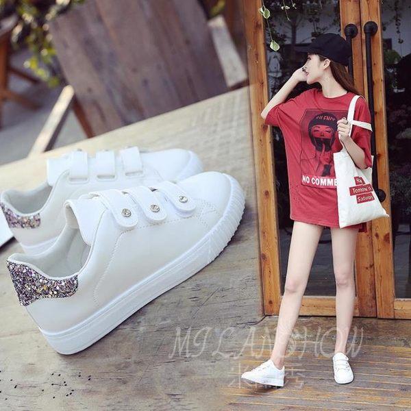 韓版厚底小白鞋 魔術貼懶人女鞋 帆布板鞋