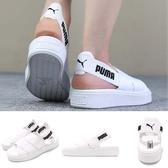 Puma 拖鞋 Platform Sandal Wns 白 黑 繃帶 厚底 涼拖鞋 女鞋【PUMP306】 36547802