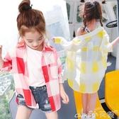 女童夏裝防曬衣2020新款長袖格子襯衫中大童洋氣空調服中長款外套