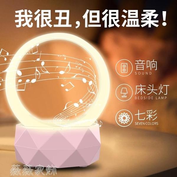藍芽喇叭 藍芽音箱大音量戶外迷你小音響低音炮便攜式小型3d環繞家用客廳無線手機智慧創意 薇薇