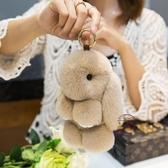 韓版創意玩偶小兔子毛絨玩具垂耳兔公仔手機掛飾長耳兔兔書包掛件【快速出貨】