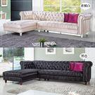 【水晶晶家具/傢俱首選】賈斯汀276cm皮面拉扣L型沙發~~二色可選CX8388-1
