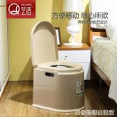 老人孕婦室內可移動坐便器老年病人便捷式馬桶成人方便家用座便椅 居家物語