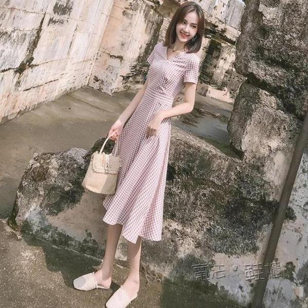 夏季短袖法國小眾女神范連身裙超仙女裝森系遮肚顯瘦氣質過膝長裙 魔法鞋櫃