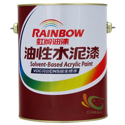 【漆寶】虹牌油性水泥漆 671白色 (1加侖裝)