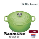 法國 Le Creuset 新式signature 22cm /3.3L 鑄鐵圓鍋 - 棕梠綠色