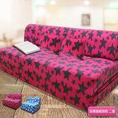 沙發 沙發床/椅  伊恩頂級珊瑚絨彈簧沙發床 雙人桃紅色+送珊瑚絨抱枕 二個 KOTAS