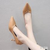 韓版OL工作鞋高跟鞋女細跟不磨腳2020新款尖頭職業百搭舒適軟皮單鞋 LR22452『麗人雅苑』
