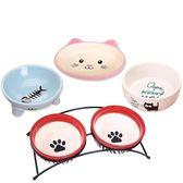 寵物貓碗狗碗狗盆貓食盆貓咪狗狗用品狗食盆陶瓷雙碗飯盆多省 挪威森林