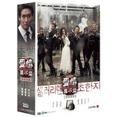韓劇 - 愛情要不藥DVD (全22集/6片裝/雙語) 李凡秀/鄭麗媛/鄭糠雲