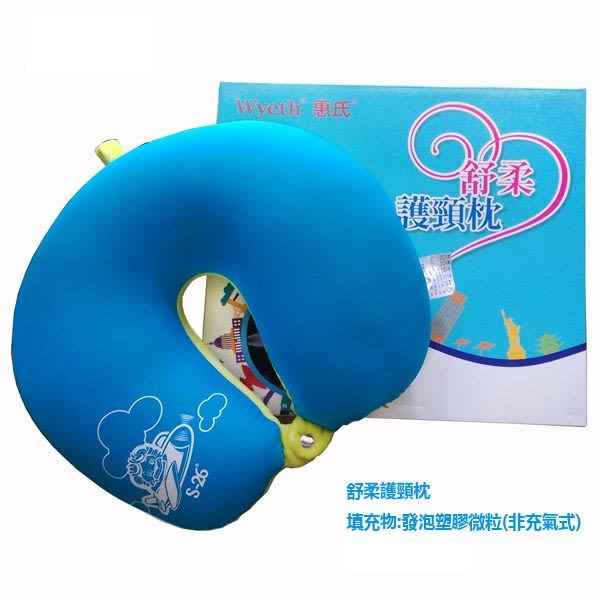 『121婦嬰用品館』惠氏-舒柔護頸枕