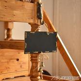 小黑板掛式迷你雙面創意營業中掛牌店鋪歡迎光臨門牌告示板寫字板YXS  潮流前線