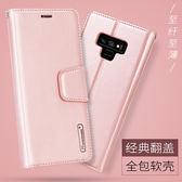 三星Galaxy Note 9 珠光皮紋手機皮套 掀蓋 商用皮套 插卡可立式 保護殼 全包 外磁扣式 防摔防撞