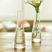 時光雕刻 手工雕花小樹葉花瓶玻璃透明 簡約客廳辦公室花瓶「摩登大道」